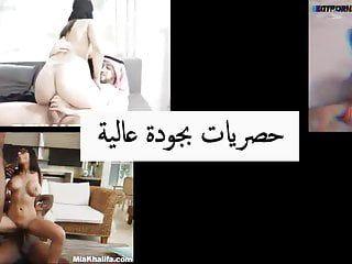 Beleza árabe nua com seios grandes - nome do site do episódio cheio no clipe